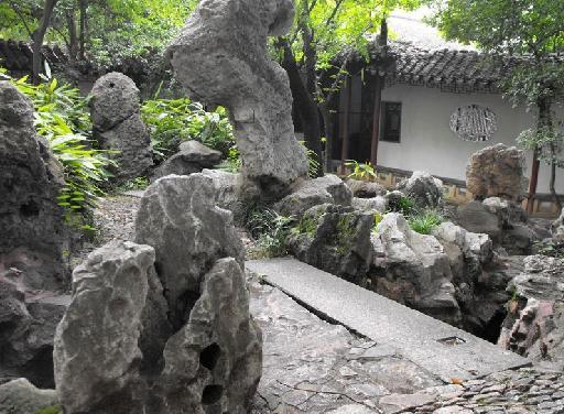 园林小品之奇石艺术3